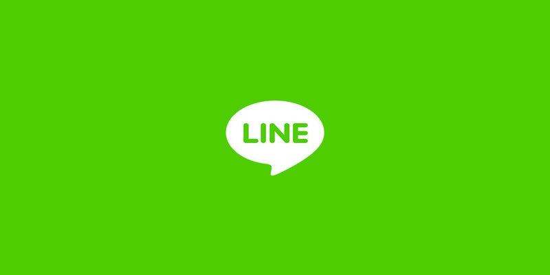 La nuova migliore versione di Line